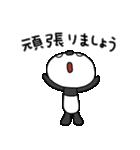 ふんわかパンダ3(お仕事編)(個別スタンプ:27)