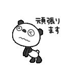 ふんわかパンダ3(お仕事編)(個別スタンプ:28)