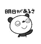 ふんわかパンダ3(お仕事編)(個別スタンプ:29)