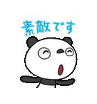 ふんわかパンダ3(お仕事編)(個別スタンプ:31)