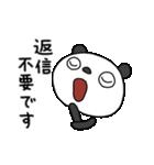 ふんわかパンダ3(お仕事編)(個別スタンプ:32)