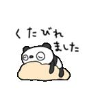 ふんわかパンダ3(お仕事編)(個別スタンプ:35)