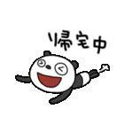 ふんわかパンダ3(お仕事編)(個別スタンプ:36)