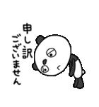 ふんわかパンダ3(お仕事編)(個別スタンプ:37)