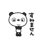 ふんわかパンダ3(お仕事編)(個別スタンプ:38)