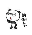 ふんわかパンダ3(お仕事編)(個別スタンプ:40)