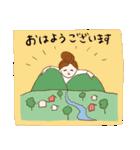 ノスタルジックピープル ていねい(個別スタンプ:01)