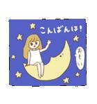 ノスタルジックピープル ていねい(個別スタンプ:03)