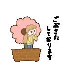 ノスタルジックピープル ていねい(個別スタンプ:04)