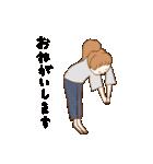 ノスタルジックピープル ていねい(個別スタンプ:05)