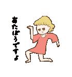 ノスタルジックピープル ていねい(個別スタンプ:07)