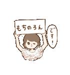 ノスタルジックピープル ていねい(個別スタンプ:08)