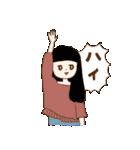 ノスタルジックピープル ていねい(個別スタンプ:09)
