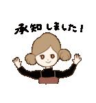 ノスタルジックピープル ていねい(個別スタンプ:11)