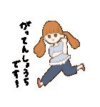 ノスタルジックピープル ていねい(個別スタンプ:12)