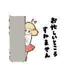 ノスタルジックピープル ていねい(個別スタンプ:13)