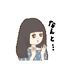 ノスタルジックピープル ていねい(個別スタンプ:15)