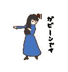 ノスタルジックピープル ていねい(個別スタンプ:16)