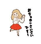 ノスタルジックピープル ていねい(個別スタンプ:17)