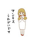 ノスタルジックピープル ていねい(個別スタンプ:20)