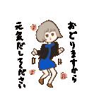 ノスタルジックピープル ていねい(個別スタンプ:21)