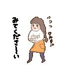 ノスタルジックピープル ていねい(個別スタンプ:23)