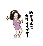 ノスタルジックピープル ていねい(個別スタンプ:26)