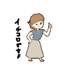 ノスタルジックピープル ていねい(個別スタンプ:30)
