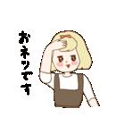 ノスタルジックピープル ていねい(個別スタンプ:32)
