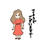 ノスタルジックピープル ていねい(個別スタンプ:35)