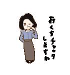 ノスタルジックピープル ていねい(個別スタンプ:36)