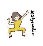 ノスタルジックピープル ていねい(個別スタンプ:38)