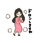 ノスタルジックピープル ていねい(個別スタンプ:39)