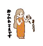 ノスタルジックピープル ていねい(個別スタンプ:40)