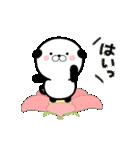 しっぽフリフリ♪パンダいぬ ゆる敬語(個別スタンプ:1)