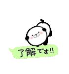しっぽフリフリ♪パンダいぬ ゆる敬語(個別スタンプ:2)
