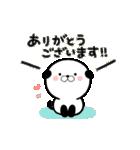 しっぽフリフリ♪パンダいぬ ゆる敬語(個別スタンプ:5)