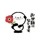 しっぽフリフリ♪パンダいぬ ゆる敬語(個別スタンプ:7)