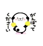 しっぽフリフリ♪パンダいぬ ゆる敬語(個別スタンプ:13)