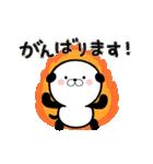 しっぽフリフリ♪パンダいぬ ゆる敬語(個別スタンプ:14)