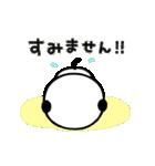 しっぽフリフリ♪パンダいぬ ゆる敬語(個別スタンプ:16)