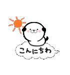 しっぽフリフリ♪パンダいぬ ゆる敬語(個別スタンプ:22)