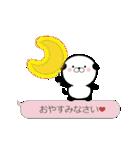 しっぽフリフリ♪パンダいぬ ゆる敬語(個別スタンプ:23)