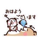 ぱんくま2 ゆるっと敬語でメッセージ(個別スタンプ:01)