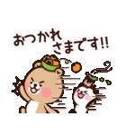 ぱんくま2 ゆるっと敬語でメッセージ(個別スタンプ:03)