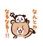 ぱんくま2 ゆるっと敬語でメッセージ(個別スタンプ:04)