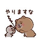 ぱんくま2 ゆるっと敬語でメッセージ(個別スタンプ:07)