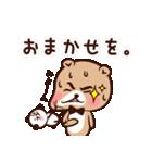 ぱんくま2 ゆるっと敬語でメッセージ(個別スタンプ:08)