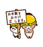 ぱんくま2 ゆるっと敬語でメッセージ(個別スタンプ:09)