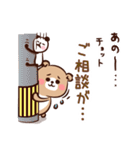ぱんくま2 ゆるっと敬語でメッセージ(個別スタンプ:36)